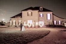Thistlewood Manor - Austin Wedding Venues