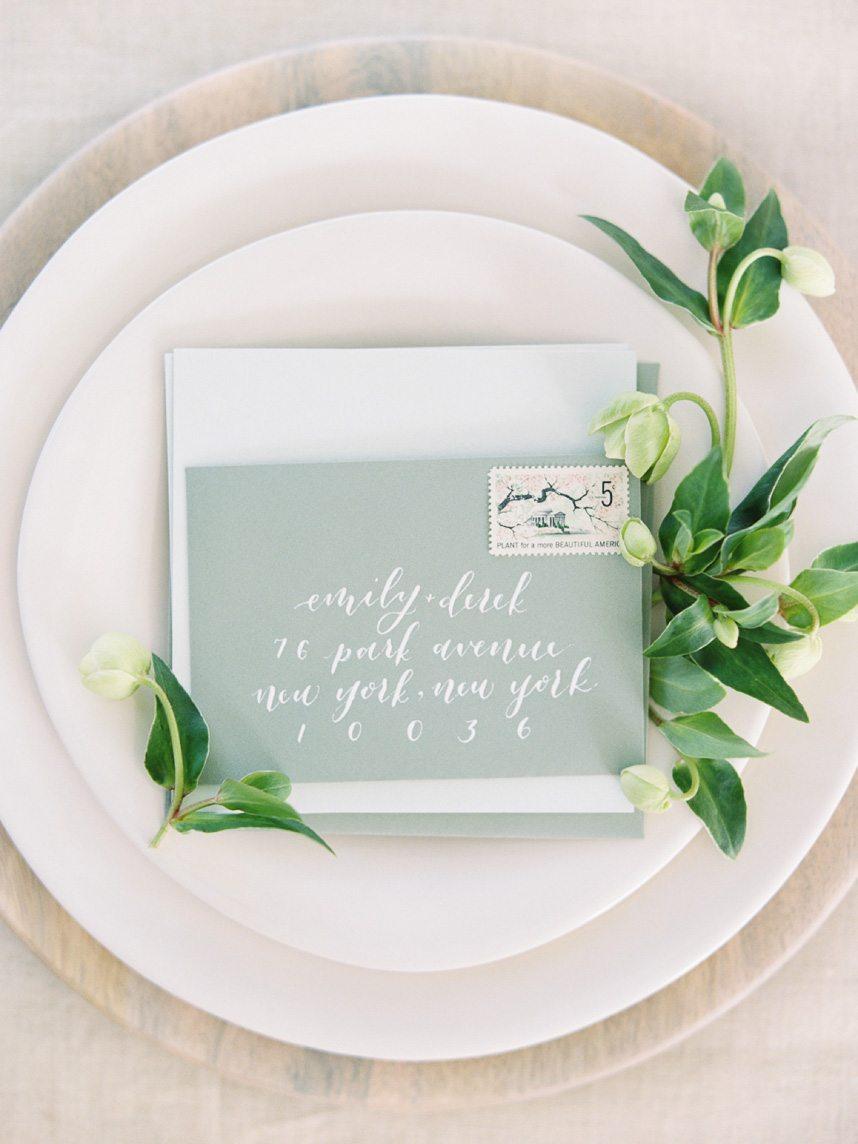 austin wedding planner mayhar design