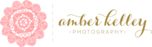 Amber Kelley Photography - Austin Wedding Photography